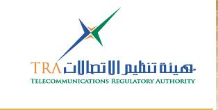 هيئة تنظيم الاتصالات - دبي