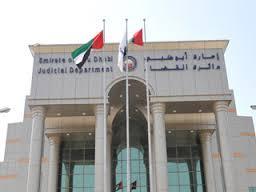 محكمة أبو ظبي