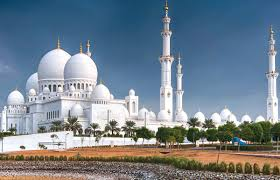Sheikh Zayed Islamic  Center  Fujairah