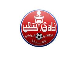 Al Shaab Cultural & Sports Club