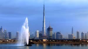 عين دبي – حول المدينة