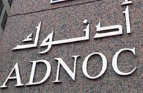 ADNOC New Corporate
