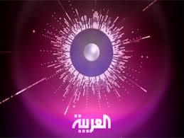 Arabic channel