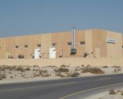 Ahmad Warehouse